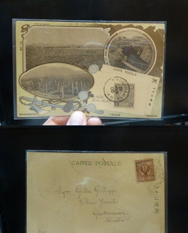 Japan 1/2 SN on 1906 PPC to Italy, 2c Italy stamp (6bel)
