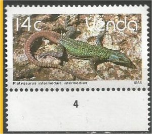 VENDA, 1986, MNH 14c, Reptiles Scott 138