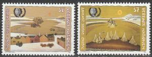 United Nations Vienna #184-5    MNH  (K190)