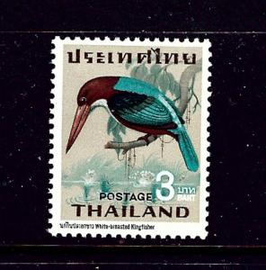 Thailand 475 MNH 1967 White-breasted Kingfisher