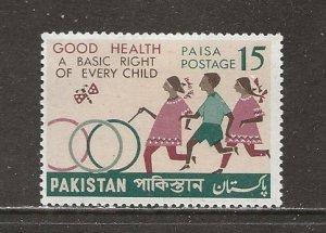 Pakistan Scott catalog # 260 Unused HR