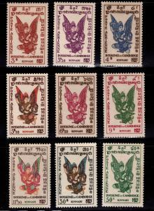 Cambodia C1-C9 Kinnari Air Post complete 1953 - MNH** - Perforate set