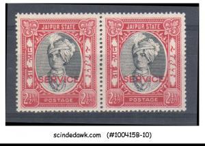 JAIPUR STATE - 1946 2.5a SG#O27 black & carmine SERVICE - PAIR - MINT NH
