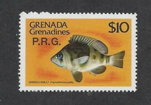 GRENADA GRENADINES SC# O21 VF MNH 1982
