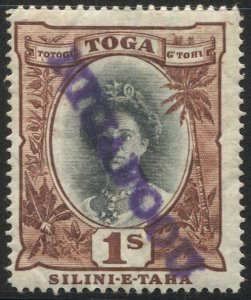 TONGA 1920 Sc 62, Used  VF 1sh Queen Salote, Rare NIUAFOOU postmark cancel