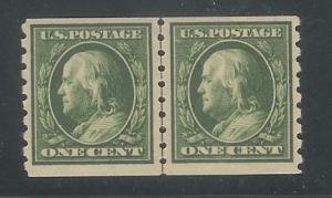 392 LP VF Mint OG NH 1999 PF Cert ex. Vineyard Collection.