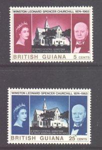 British Guiana Scott 297/298 - SG374/375, 1966 Churchill Set MH*