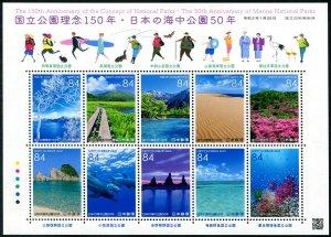 2019 Japan National Parks  MS10  (Scott NA) MNH