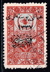 Turkey Stamp  1921 Hejaz Railway Tax Revenue  osmanli postalar & 1337 USED