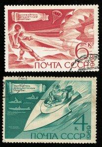 Water Sports, Parachuting, 1969 (T-7108)
