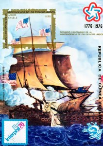 Equatorial Guinea 1976 American Bicentennial /UPU Centenary S/S MNH  Mi# H222