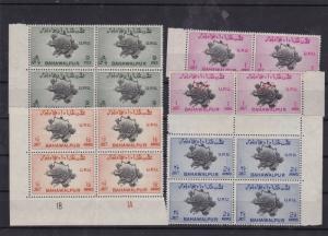 pakistan bahawalpur 1949 mnh stamps blocks  Ref 9479