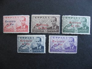 Ifni airmail Sc C41-6 MH note C43 is missing. Check them out!