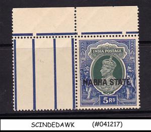 NABHA STATE - 1938 5r KGVI green and blue SG#91 - MINT NH BRITISH  INDIAN STATE