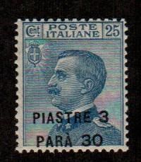 Italy Offices In Turkish Empire #31  Mint  Scott $4.50
