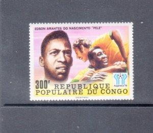 CONGO PEOPLES REPUBLIC 445 MNH VF PELE