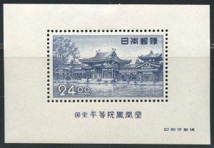 Japan Scott 519a VFHROG - 1950 Phoenix Hall, Byodoin Temple - SCV $60.00
