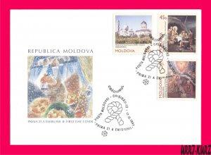 MOLDOVA 1997 Religion Holydays Christmas Art Paintings Icons Church Sc247-49 FDC
