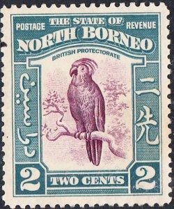 North Borneo #194   Mint  Partial OG