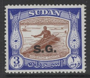 SUDAN SGO75a 1960 3p BROWN & DEEP BLUE MNH