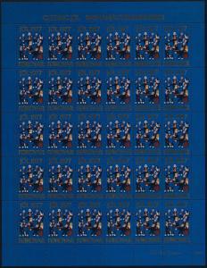 Faroe Islands 1977 sheet MNH Christmas Seals, Dance