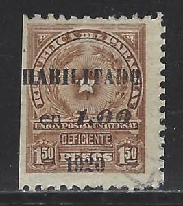 Paraguay Scott # 232, used