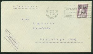 MOZAMBIQUE 250, 1.40e ON 2e ON COVER TO GERMANY F-VF (43)