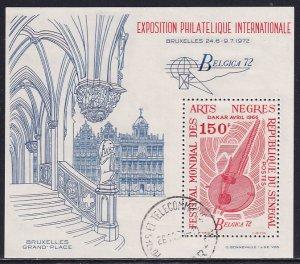 Senegal 1972 Sc 364 Belgica'72 Intl Philatelic Exhibition Brussels Stamp SSCTONH