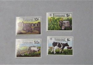 Tanzania - 209-12, MNH Set. World Food Day. SCV - $3.15