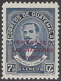 Guatamala C230  MNH United Nations 1959