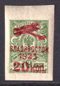 FROM RUSSIA WITH LOVE VLADIVOSTOK 1923 AIRMAIL RED OVERPRINT #14 OG NH U/M XF