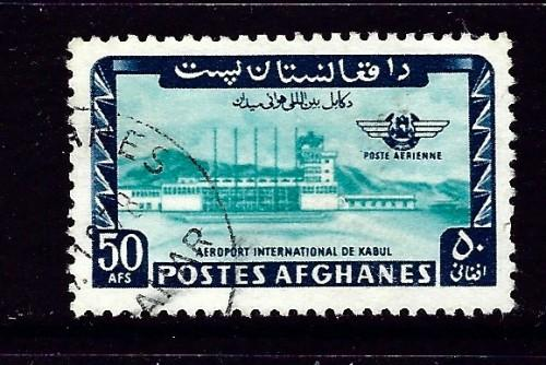 Afghanistan C59a Used 1968 issue