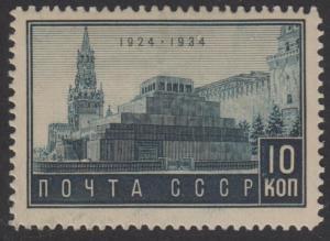 RUSSIA 525 MINT HINGED * OG NO FAULTS FANTASTIC