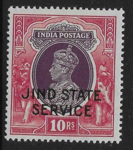 INDIA-JIND SGO72 1940 10r PURPLE & CLARET OFFICIAL MTD MINT