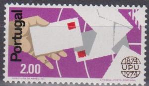 Portugal #1221 MNH F-VF (A12746)