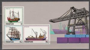 Singapore #166a  MNH CV $47.50 (A17553L)
