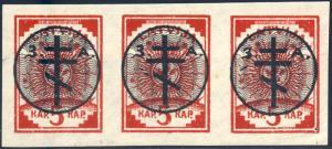 Latvia 1919 Sc 2N13 West Russia Army Col. Bermondt Avalov Signed by A. Nuksa MH