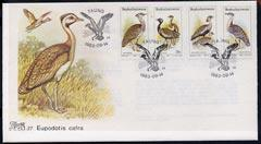 Bophuthatswana 1983 Birds of the Veld (Bustards) set of 4...