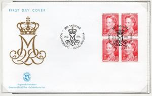 Greenland Sc 224 1996 4.25 Queen stamp block of 4 on First Day Cover