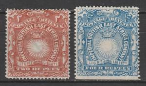 BRITISH EAST AFRICA 1890 LIGHT AND LIBERTY 2R AND 4R
