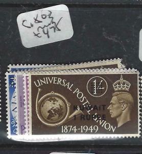 KUWAIT   (P2804B) ON   GB  KGVI  UPU  SG 80-3    MOG