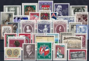 1980 Austria Complete Year Set with Definitives VF/MNH, CAT 46$ pay only 15%!