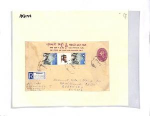 AQ194 1992 NEPAL Kathmandu to Guernsey Registered Cover