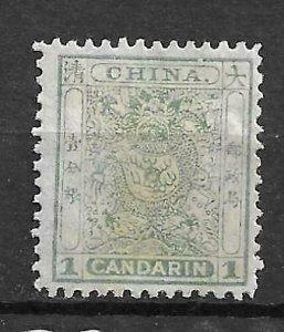1885 CHINA SMALL DRAGON 1 CANDARIN  MINT H.SC10-$175