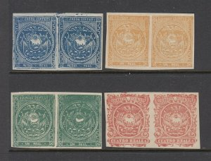 Ecuador first issue reprints - great group (Mint NEVER HINGED)