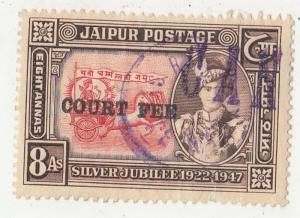 Jaipur  State India Fiscal  8A  Silver Jubilee  Court Fee  K&M T 18   - 01243