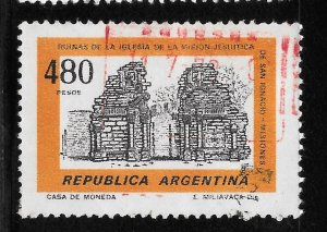 Argentina Used [3253]