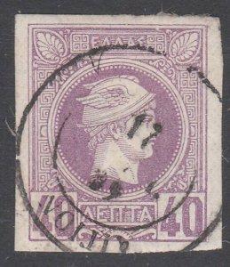 GREECE Hermes imperf 40L SG79 fine used - large margins.....................F664