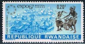 Rwanda culture - wysiwyg (RP17R502)