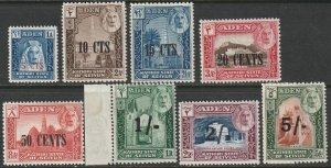 Aden Kathiri 1951 Sc 20-27 complete set MLH